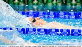 Longford's Patrick Flanagan doing Team Ireland proud at World Para Swimming Championships in London